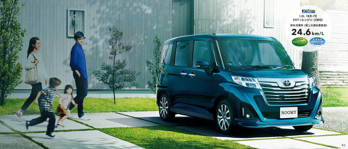 ROOMY 1.0L 1KR-FE VVT-iエンジン(2WD) 燃料消費率(国土交通省審査値) 24.6km/L